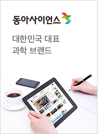 동아사이언스-대한민국 대표 과학 브랜드
