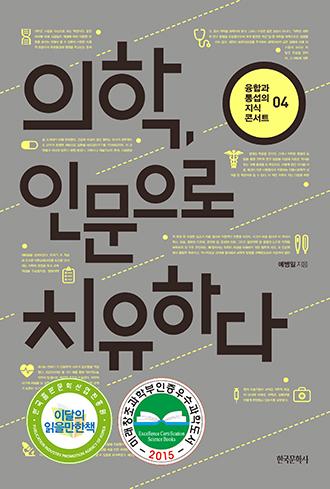 웰컴 투 더 마이크로월드