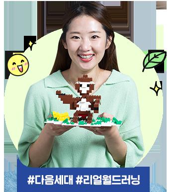 문숙희(씨프로그램 러닝펀드 매니저)