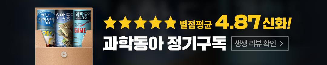 정기구독 모바일신청