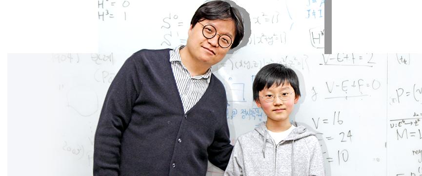 수학 공동 연구 프로젝트