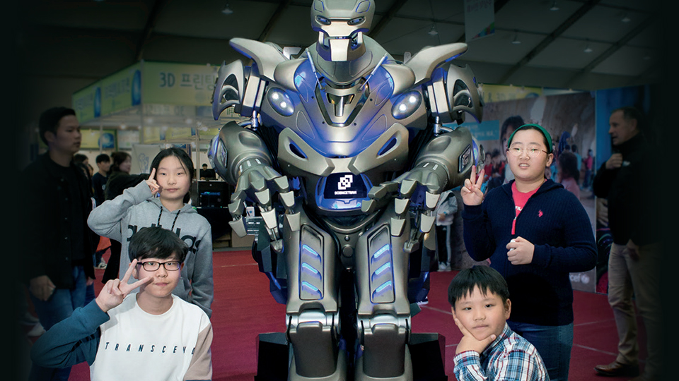 과학 축제는 로봇도 춤추게 한다! 2018 대전 사이언스 페스티벌