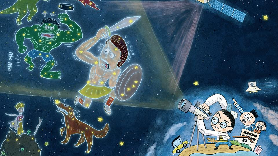 헐크와 고질라가 밤하늘에?  신기한 별자리가 떴다!