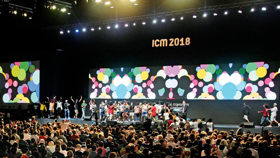 2018 브라질 세계수학자대회를 가다