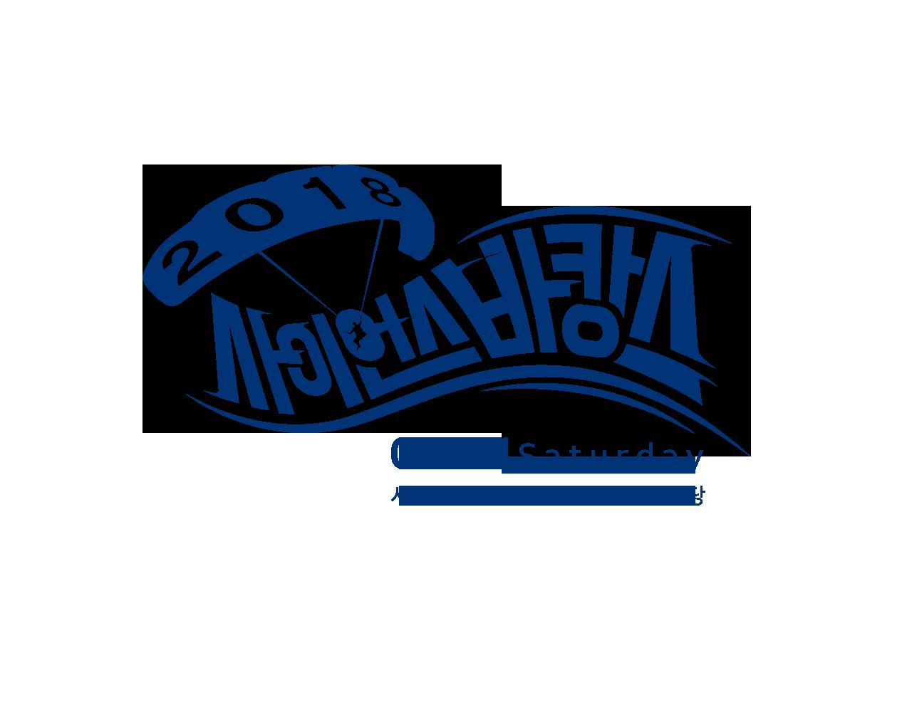 사이언스바캉스 2017.07.29