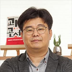 정재승 KAIST 교수