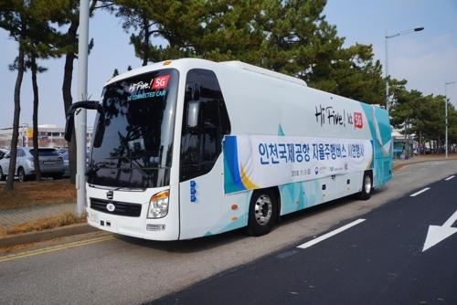 인천공항, 자율주행 셔틀버스 시범운행 성공
