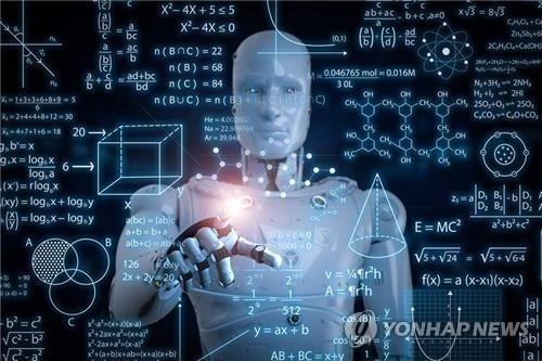 인공지능(AI)