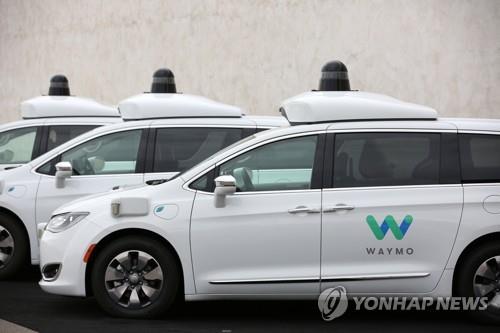 구글 웨이모 자율주행차