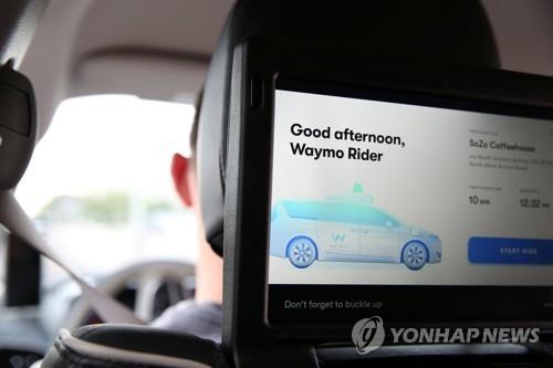 구글 웨이모 자율주행차 내부