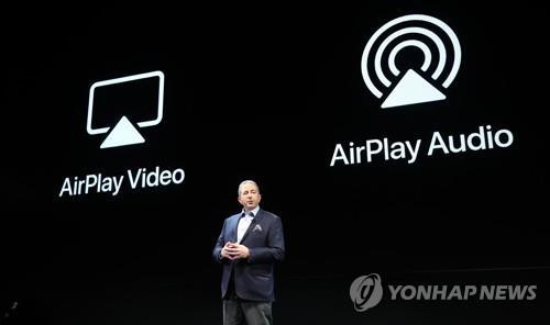 LG전자, 애플과 협업
