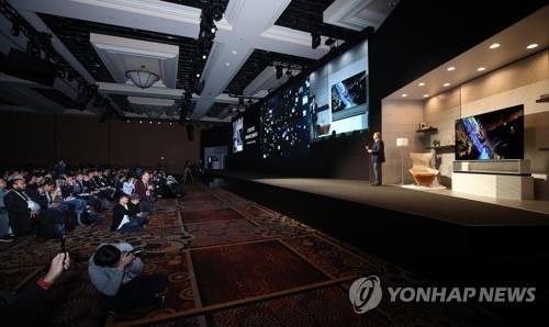 LG 2019 프레스 컨퍼런스