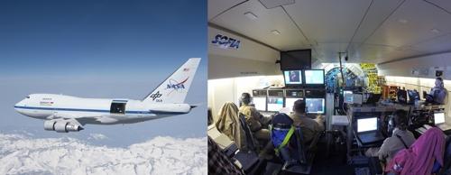 보잉 747을 개조한 '성층권 적외선 천문대(SOFIA)'