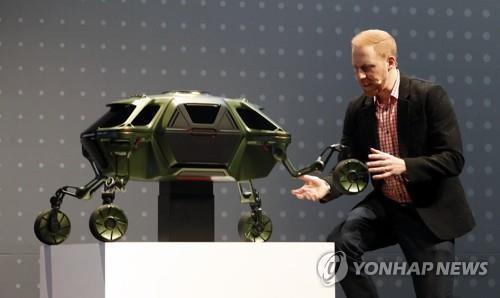현대자동차, 네 발로 걸어 다니는 콘셉트카 공개