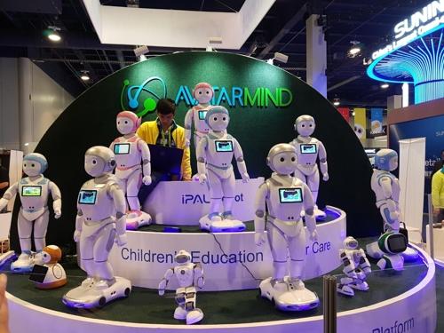 중국계 미국기업 아바타마인드의 아이팔 로봇
