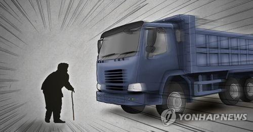 할머니 트럭 교통사고 (PG)