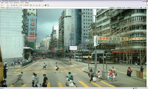 양아치, 전자정부, 가변크기, 혼합매체, 2002(2019 재제작)