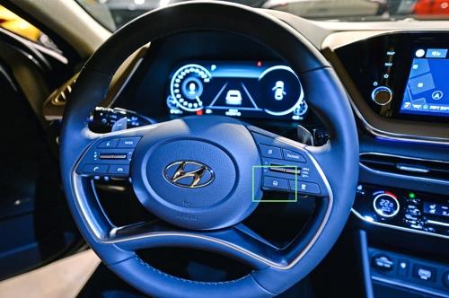 현대차 신형 쏘나타 LFA 활성화 버튼