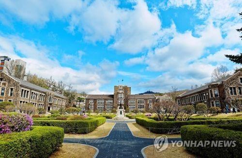 서울 연세대 캠퍼스 전경