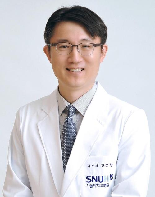 권오상 서울대병원 피부과 교수