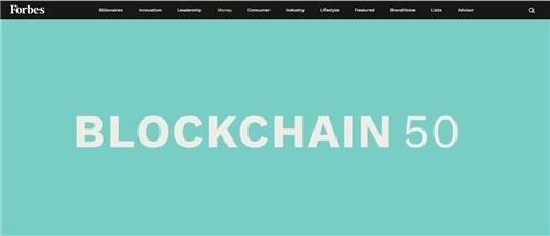 삼성, 포브스 선정 '글로벌 50대 블록체인 기업' 포함
