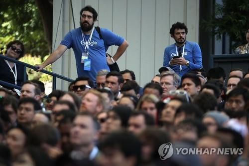 구글 I/O에 쏠린 개발자들의 눈