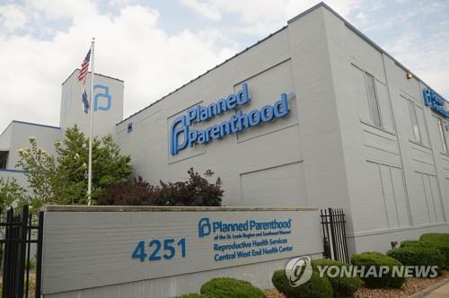 미국 미주리주의 마지막 남은 낙태 수술 병원