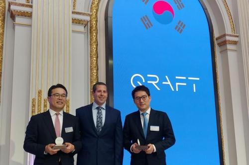 'AI ETF' 뉴욕증시 상장기념 '클로징 벨' 행사