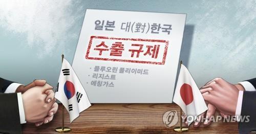 [연합뉴스 PG]
