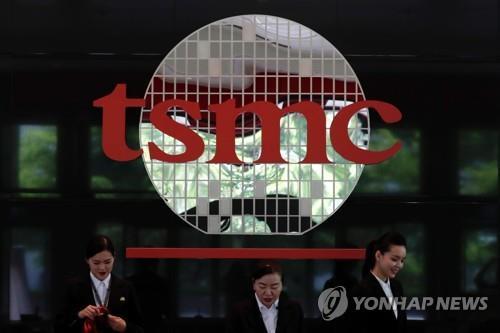 대만 TSMC
