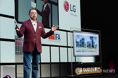 'IFA 2018' 개막 기조연설을 하고 있는 조성진 LG전자 부회장