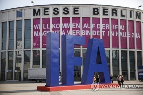 IFA 2019'가 열리는 독일 메세 베를린