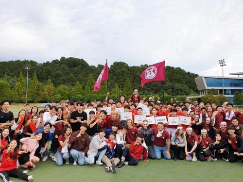 승리 자축하는 포항공과대학교 학생들