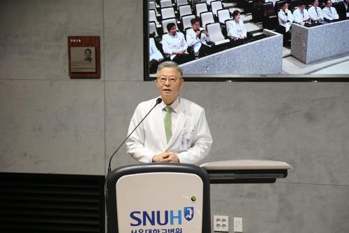 김연수 서울대병원장