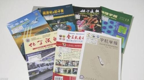 중국 과학잡지들