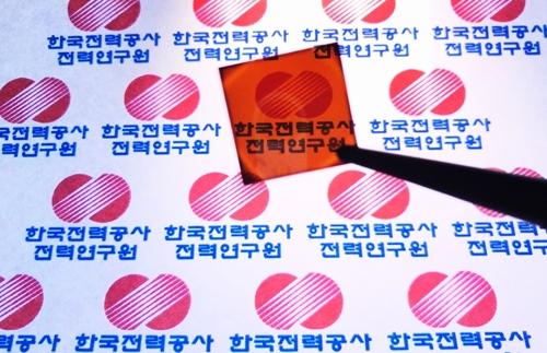 한국전력이 개발한 페로브스카이트 평판형 태양전지