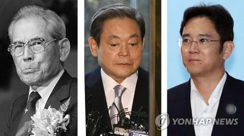 삼성그룹 총수 3대
