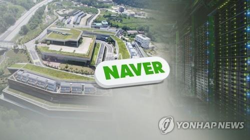 네이버 데이터센터