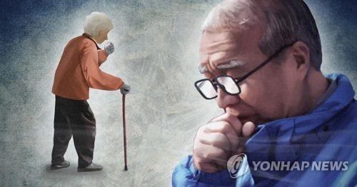 노인 폐렴