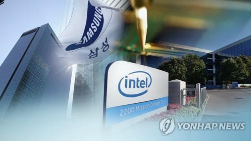 삼성전자와 인텔(CG)