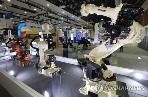 산업용 로봇 전시회