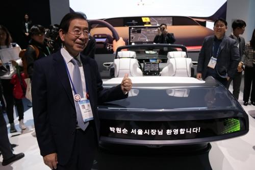 CES 삼성전자 전시관 찾은 박원순 서울시장