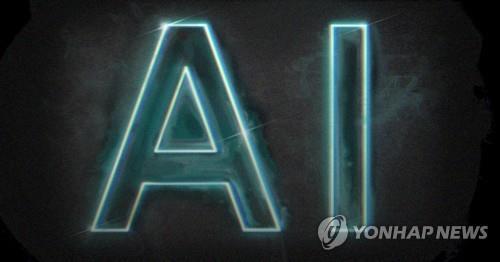 [장현경 제작] 일러스트