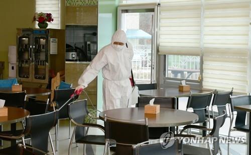 코로나 바이러스 소독