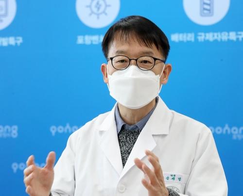 강재명 포항시 감염병대응본부장