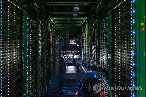 데이터센터 서버