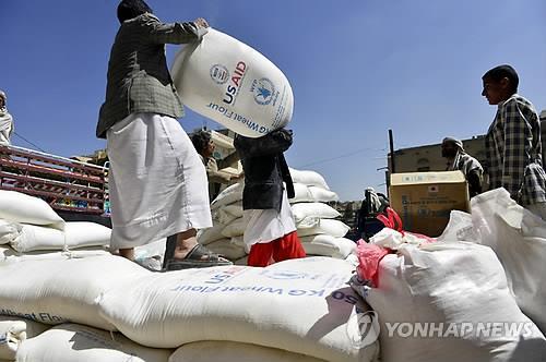 WFP 식량 지원