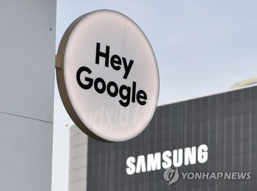 CES 2019의 구글과 삼성