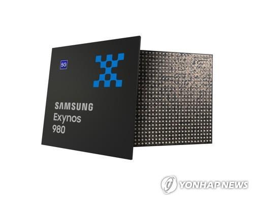 삼성전자, 5G 모바일 프로세서 '엑시노스 980'