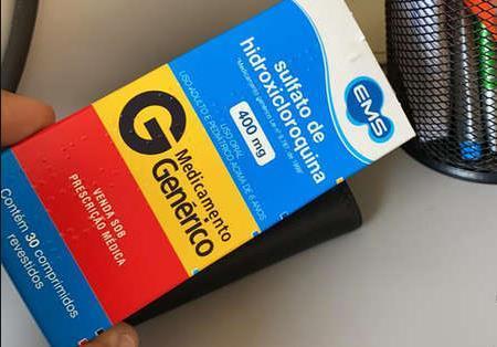 브라질 약국에서 판매된 하이드록시클로로퀸 제품